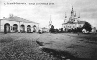 Vyshny Volochok, 1 июля 1981, Санкт-Петербург, id46550247