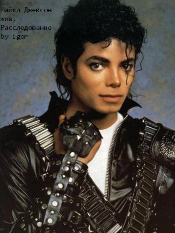 Vitoff | Все альбомы Майкла Джексона (Michael Jackson