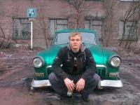 Илья Викторович, Мурманск
