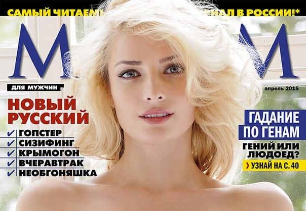 Голенькая и желанная Таня Миловидова на лучших фотках и видео