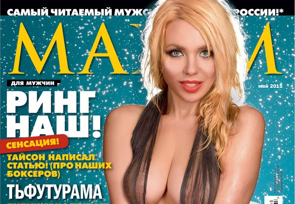 Таня Миловидова показала все. Голая Таня Миловидова на фото и видео