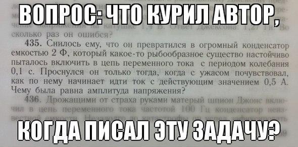 https://pp.vk.me/c543102/v543102274/11785/EWWBFcXEzoA.jpg