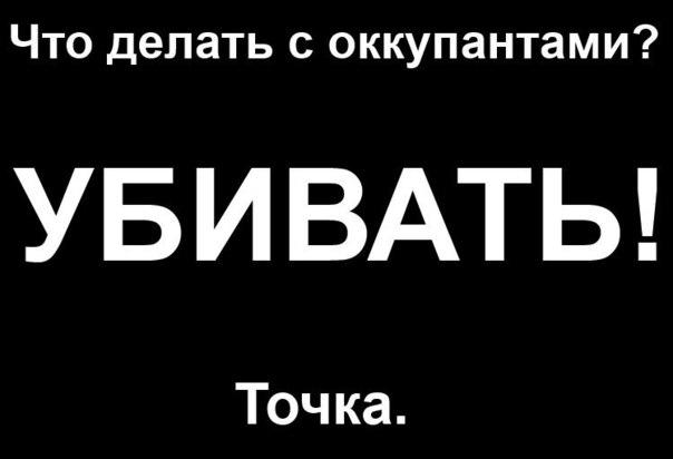 Террористы уменьшили количество обстрелов на Донбассе. Авдеевка обстреляна из минометов, - пресс-центр АТО - Цензор.НЕТ 9448