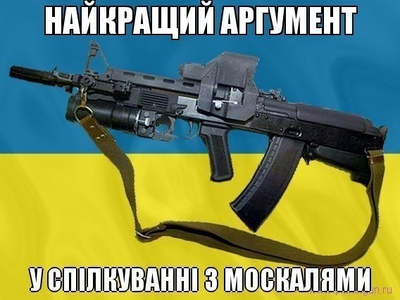Террористы за вечер 14 раз обстреляли позиции украинских войск. Враг применял минометы и ЗУ 23-2, - пресс-центр АТО - Цензор.НЕТ 1178