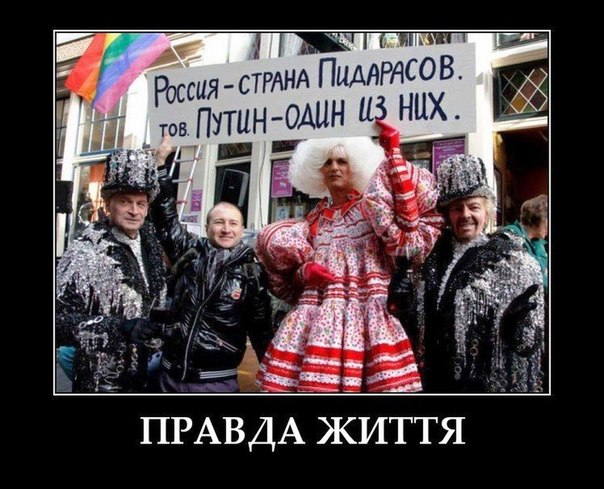В плену российских боевиков еще около 400 наших соотечественников, рассчитываем на их возвращение, - Лубкивский - Цензор.НЕТ 4912