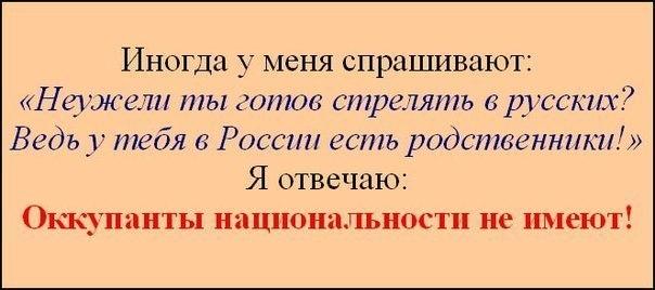 На Донбасс из России вторглись три колонны военной техники с живой силой противника, - штаб АТО - Цензор.НЕТ 2311