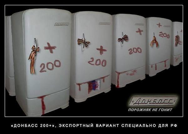 Замглавы спецмиссии ОБСЕ отправляется на юго-восток Украины, чтобы демилитаризировать Широкино - Цензор.НЕТ 8302