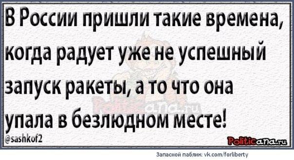Кремль не собирается прекращать агрессию на Донбассе и продолжает накапливать военные ресурсы на границе, - Бридлав - Цензор.НЕТ 9571