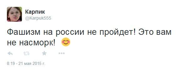 Вчера террористы беспрерывно обстреливали Широкино, в районе Гнутово был бой, - пресс-центр АТО - Цензор.НЕТ 7040