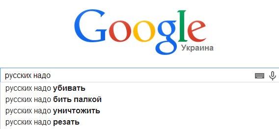 За день боевики около 30 раз обстреляли позиции украинских военнослужащих, - пресс-центр АТО - Цензор.НЕТ 4171