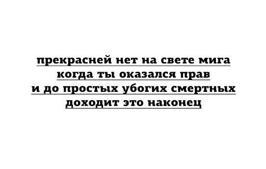 https://pp.vk.me/c543102/v543102498/20a3/F4ScMoxT3C8.jpg