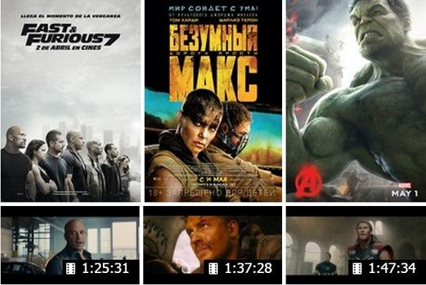 смотреть фильмы в hd