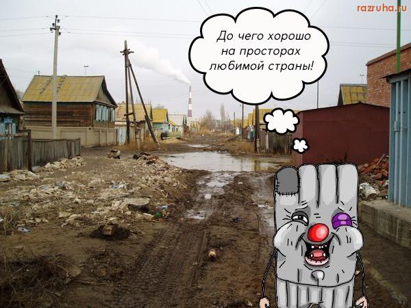Необходимо обеспечить доступ наблюдателям ОБСЕ на подконтрольную террористам территорию Донбасса, - МИД Украины - Цензор.НЕТ 5335