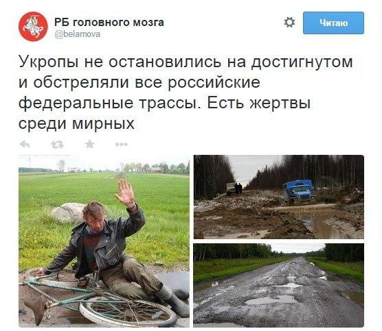 Эксперты ООН нашли подтверждение причастности спецслужб РФ к трагедии в Одессе 2 мая - Цензор.НЕТ 3248