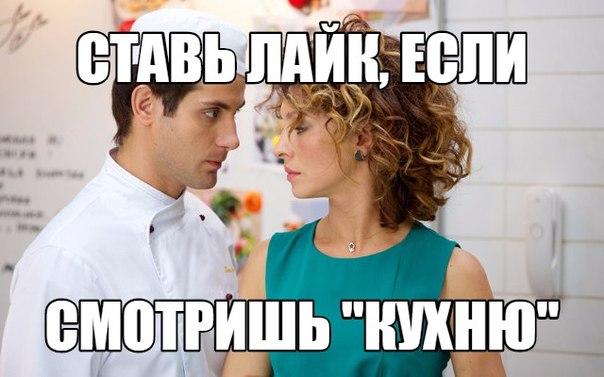 стс love