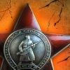 ★★★ Ветераны ВОВ - Патриоты (1941—1945)★★★