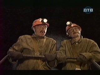 каламбур   98   серия   шахтёры     анекдот   про   ребёнка  негра