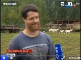 Американский фермер в России, вот это смех)))))))))))))