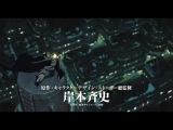 НАРУТО ФИЛЬМ 10 |  The LAST NARUTO The MOVIE [трейлер 2][HD]