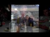 разное под музыку Som (Ginex) &amp Grom - Всё Надоело (Feat. DoN-A). Picrolla
