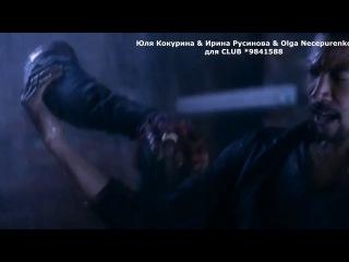 Древние 2 сезон - русский трейлер озвучка AlexStuff Film