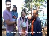 Отзывы участников семинара Снежаны Тихоновой