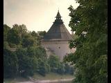 Средневековые памятники Пскова (RTG TV)