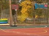 Челябинскому обществу «Динамо» на 80-летие подарили новые спортивные площадки