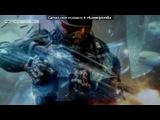 Альбом приложения Монстрикс под музыку BoB - New York(Soundtrack ost Crysis 2....2011 год). Picrolla