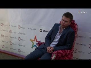 Павел Тимофеев: как появилось название компании Парфюмер