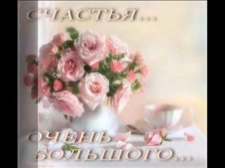 любимой подруженьке Наташеньке от Яны