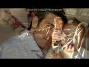 «Со стены Симфонія Кохання» под музыку Dudaktan kalbe (Симфония любви) - Toygar Isikli - Gecenin Hüznü. Picrolla