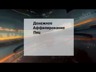 Новости СКОТОБАЗЫ