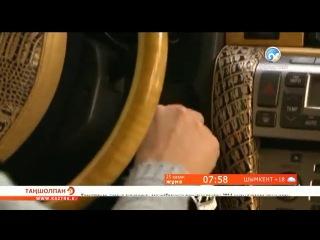Кастомайзинг Көліктер тақырыбы Қазақстан ұлттық ТВ