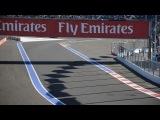 Старт первой гонки GP3