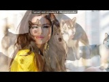 Красивые Фото fotiko.ru под музыку 7. Новинки Radio Record - Yellow Claw feat. Iggy Azalea, Charli XCX - Fancy . Picrolla
