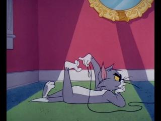 Том и Джерри (Tom and Jerry) - Неизлечимый мышонок Джерри (The Unshrinkable Jerry Mouse)