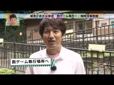 HKT48 no Goboten ep13 от 23 августа 2014 г.