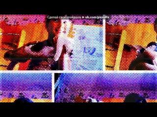 «Webcam Toy» под музыку IOWA (Айова) - Улыбайся. Picrolla