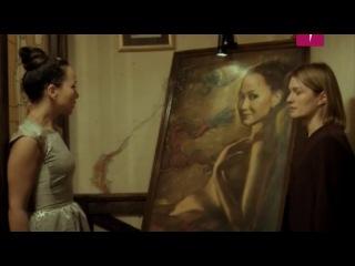 Вдова / Красная вдова / (Серия 1-8 из 8) / [2014, Драма, Криминал, SATRip]