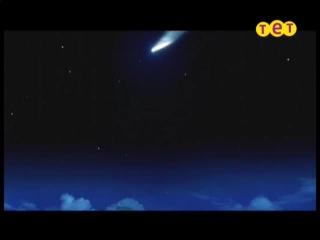 Покемоны (Pokemon) - Фильм 6: Джирачи, исполнитель желаний ( урк.озвучка ТЕТ )
