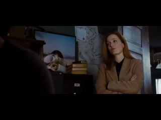 Отрывок из фильма Секретные материалы 2