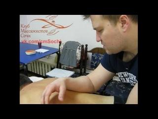 Ариэль пелевин глубокотканный массаж