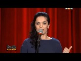 Stand Up Юля Ахмедова - Познакомилась с 20 парнями