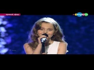 Алиса Кожикина. Выступление на конкурсе Детского Евровидения с песней
