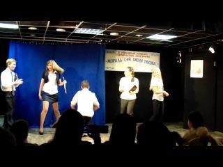 Танцевальная импровизация от ведущих конкурса во время подсчета голосов...