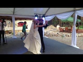 Наш свадебный вальс под музыку из м/ф