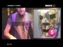 DANGE TV TOP-10_2014-08-
