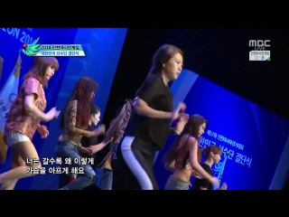 140911 T-ARA - Sugar Free @ Incheon Asian Games