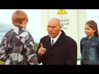Николай Валуев на страже электробезопасности